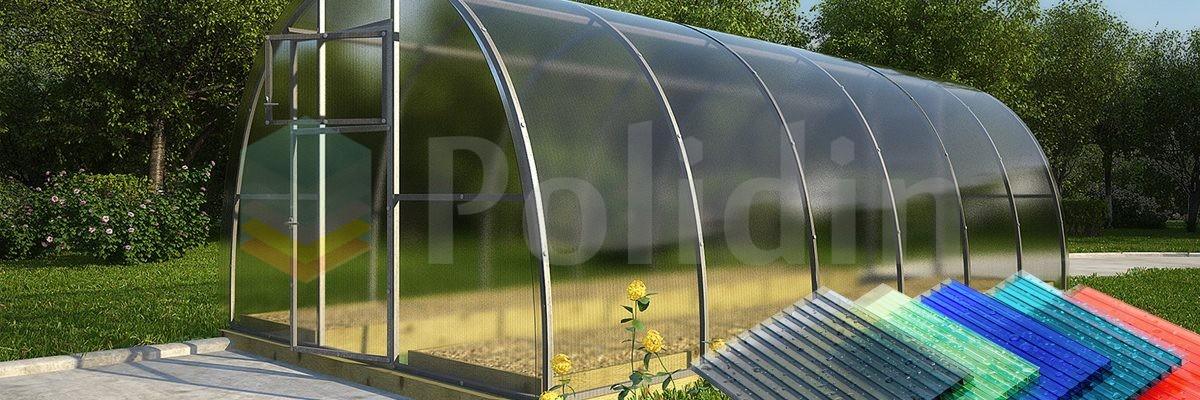 поликарбонат для теплицы толщина 4 мм